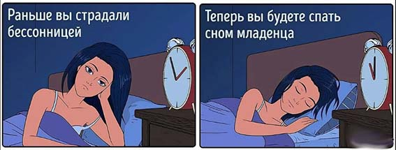 kak-izbavitsya-ot-xronicheskoj-bessonnicy-samomu