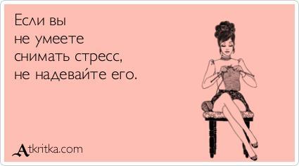kak-izbavitsya-ot-stressa-i-perezhivanij-work