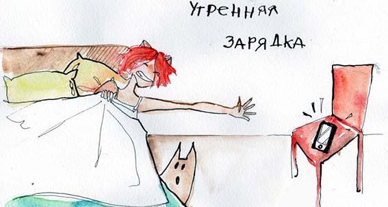 kak-izmenit-svoyu-zhizn-s-chego-nachat