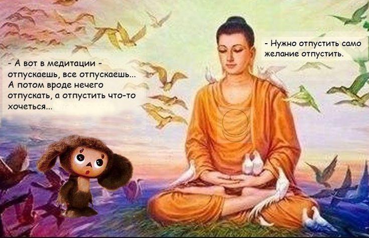 meditacia-dlia-nachinayushhih