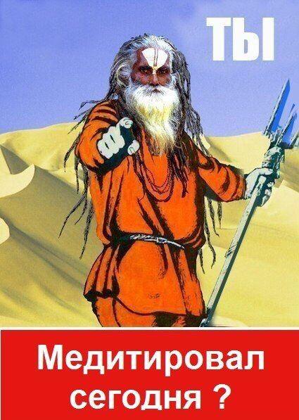 meditacia-nachinayushim-doma-c-hego-nachat