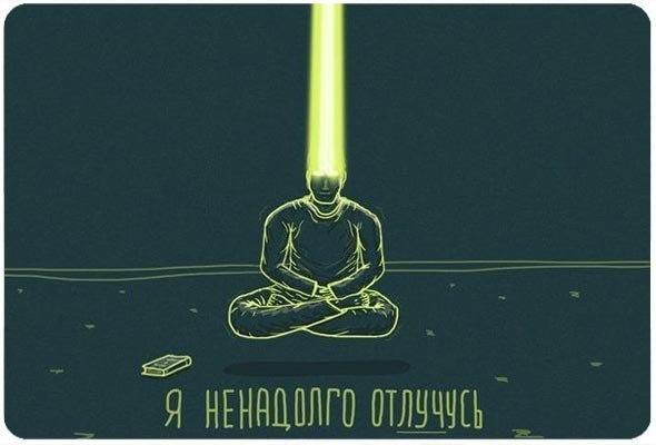 meditaciya-chto-eto-takoe-ge