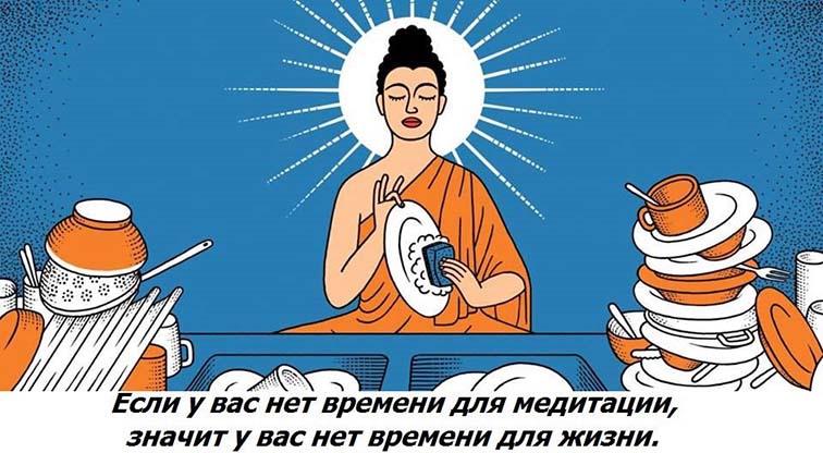 meditaciya-kak-pravilno-meditirovat-doma
