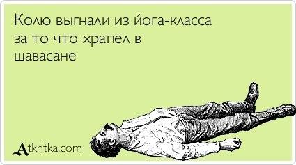 texnika-meditacii-dlya-novichkov-samomu