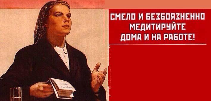 texnika-meditacii-dlya-novichkov