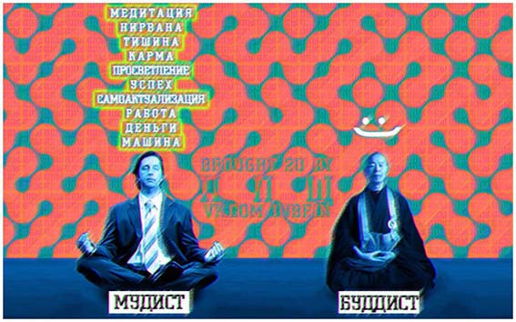 texnika-meditacii-novichku