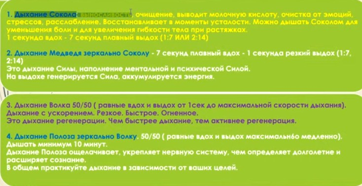 nejrobika-uprazhneniya-dlya-mozga