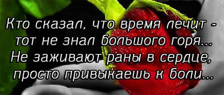 kak-zalechit-dushevnye-rany-posle-razbitogo-serdca