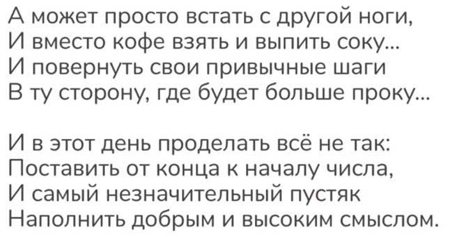 mnemotexnika-dlya-nachinayushhix-uprazhneniya-doma-stix