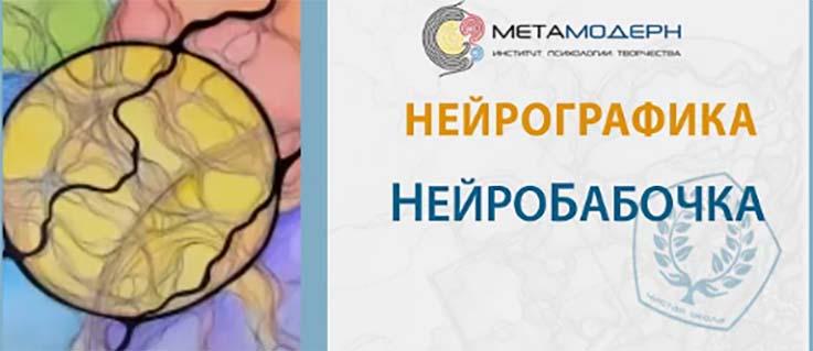 nejrografika-ispolneniya-zhelaniya